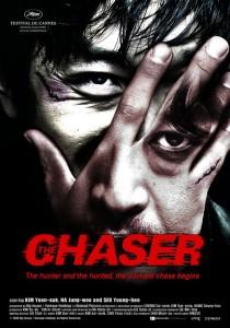 chaser_ver2