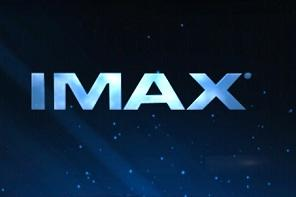 Interstellar IMAX