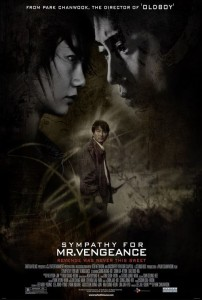 Sympathy for Mr. Vengeance remake